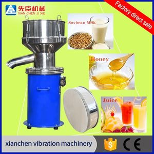 450 type centrifugal liquid vibrating sieve sifter for